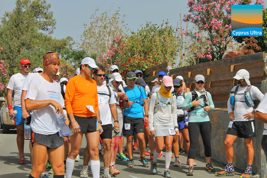 cyprus-ultra-marathon-newsletter