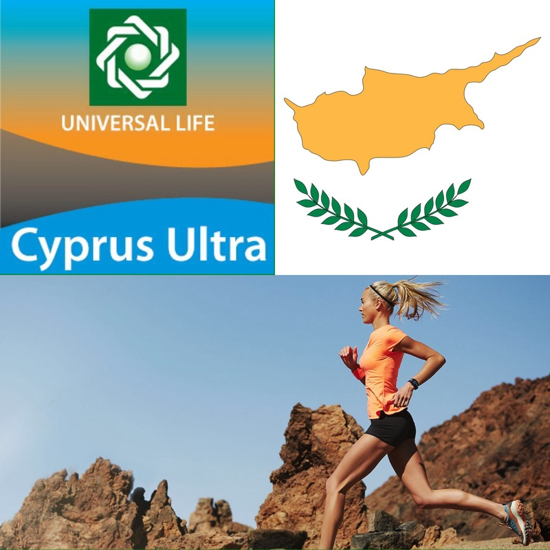 best-places-to-run-limassol