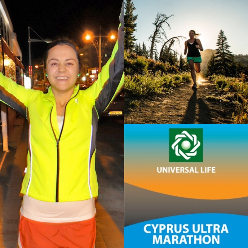 7km-trail-race-cyprus-ultra