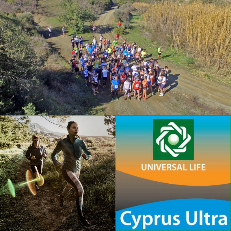 trail-running-cyprus