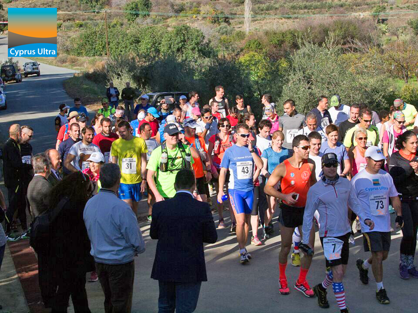 best-running-limassol